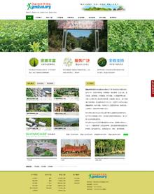 苗木农业园林类dedecms织梦企业网站模板