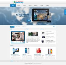 简洁蓝色科技类公司网站织梦源码