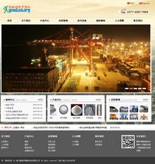 织梦铝产品铝板铝粉类企业网站模板