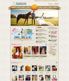 [独家]大气漂亮的dedecms织梦婚纱摄影网站