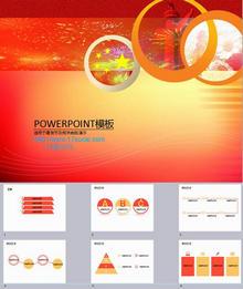 红色封面2016建党节主题PPT图表模板下载