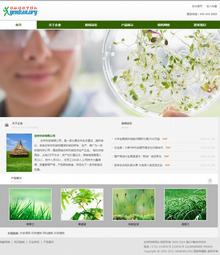 农业科技类dedecms织梦企业免费网站模板