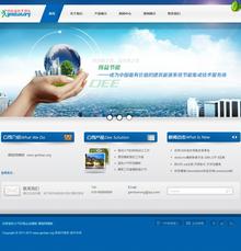 织梦dedecms大气环保类通用企业模板