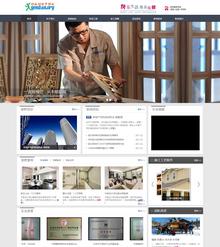 整洁大气装修装饰公司织梦网站模板