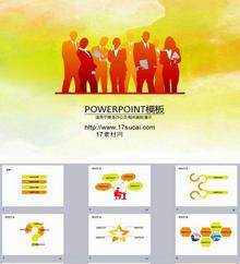 企业招聘团队商务办公通用PPT模板下载