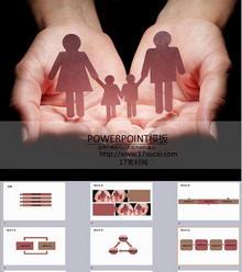 简单家庭医疗健康领域通用PPT模板下载