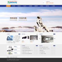 工业机械化工泵配件类织梦企业网站模板