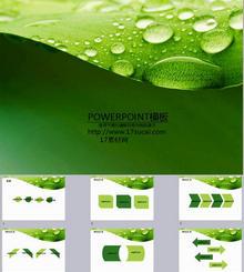 绿色简单通用产品介绍ppt图表模板下载