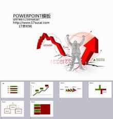 简单股市投资分析ppt图表模板下载
