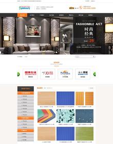 大气营销型建材家具装饰dedecms织梦模板