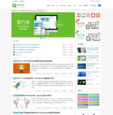 WordPress主题 两栏响应式博客主题:CUI 2.0(更新至2.0)