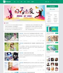 Discuz模板 新锐创想轻主题社区商业版清爽discuz3.13.2模板