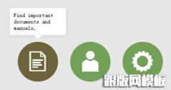 纯css3提示框鼠标滑过tip提示框动画特效