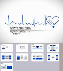 蓝色简洁的医学技术研究PPT通用模板下载
