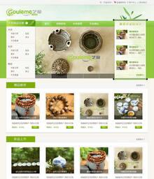 绿色艺购艺术品商城html网页模板