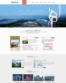 旅游规划设计研究院织梦网站模板