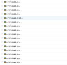 《PHP从入门到精通全集》视频教程下载地址