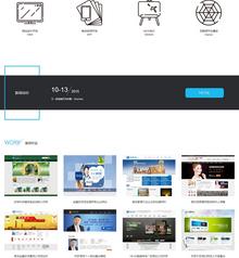 html5高端网络建站设计工作室织梦网站模板