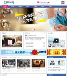整洁装饰工作室装修装潢企业网站织梦模板