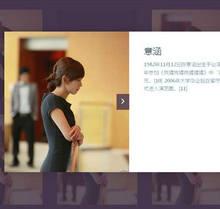 html5点击图片弹出详细信息特效