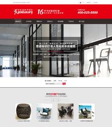 织梦标识公司广告公司类大气营销网站模板