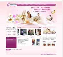 家政服务月嫂类dedecms织梦网站模板