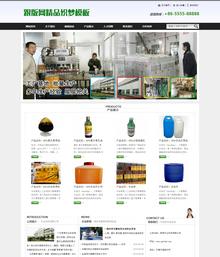 农药化工贸易织梦通用企业模板