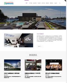 HTML5响应式自适应产品展示织梦网站模板
