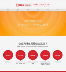 html5响应式手机自适应品牌设计类织梦公司网站模板