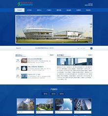 建筑工程装饰装潢企业网站织梦模板