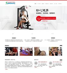 织梦CMS自适应健身房信息展示类网站模板