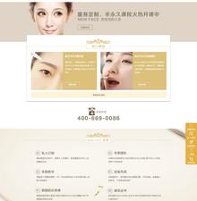 美容美发化妆培训学校类dedecms模板