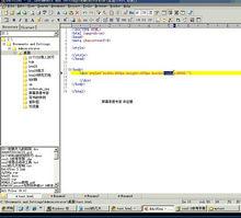 超详细HTML5+CSS3视频教程从入门到精通