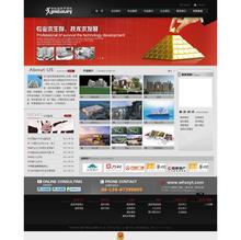 dedecms企业通用织梦整站网站模板