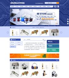 创意电子机械设备行业网站织梦模板带手机站