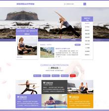 生活健身瑜伽类网站pc和手机同步织梦源码