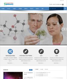 生物科技医学类织梦网站模板