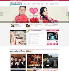 织梦文化传媒婚纱摄影类网站模板