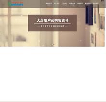 响应式自适应展示家居家具衣柜衣橱类网站织梦模板