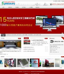广告标志标识设计类网站织梦模板