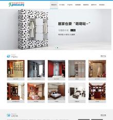 响应式自适应家居衣柜橱柜dedecms网站模板