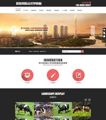 农林园林景观行业手机+pc二合一网站模板