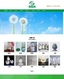 响应式自适应移动设备通用企业网站模板