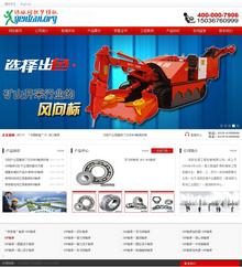 宽屏机械轴承类网站dedecms模板
