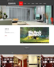 响应式自适应家居衣柜展示类通用网站织梦模板