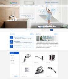 家庭家用电器类pc电脑端和手机端二合一网站织梦模板