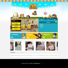 小清新网游游戏官网游戏软件推广类织梦模板