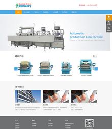 响应式自适应工业重工机械类网站织梦模板
