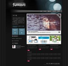 个人分享博客文章整站织梦程序免费下载