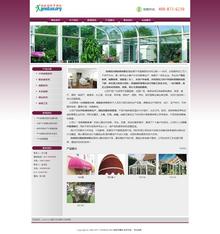 简洁家具装饰行业dedecms网站模板